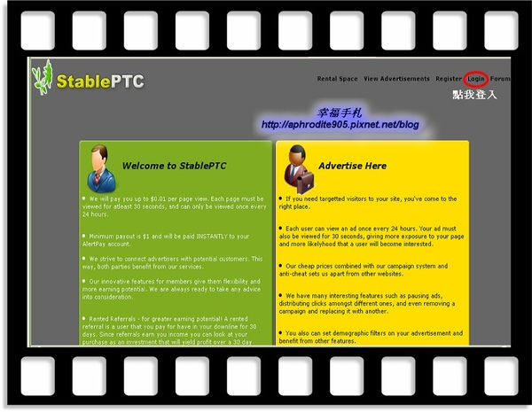 StablePTC_03.jpg