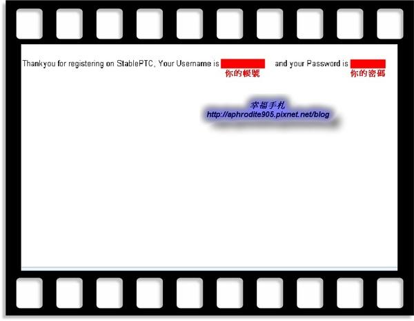 StablePTC_05.jpg