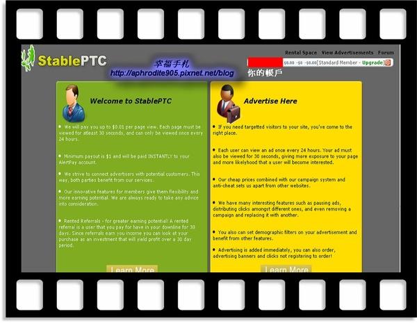 StablePTC_06.jpg