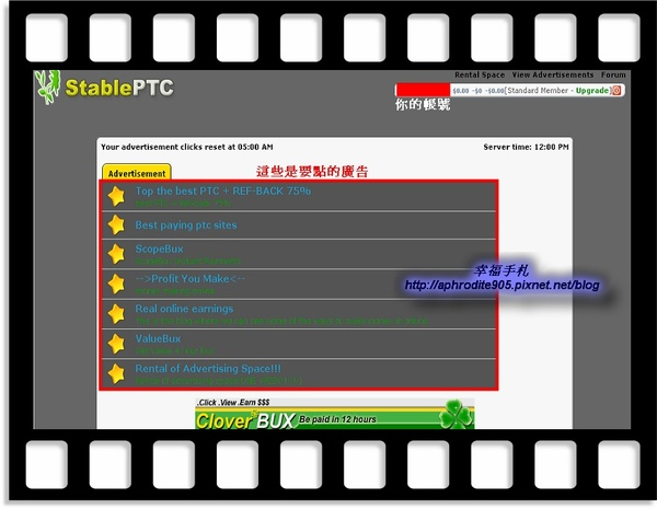 StablePTC_09.jpg