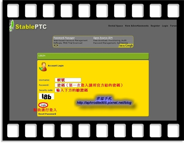 StablePTC_04.jpg