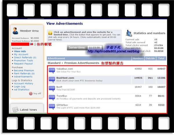 FreeBirdBux_05.jpg