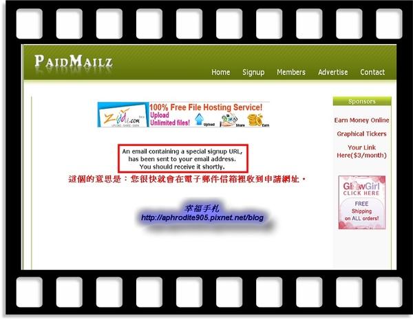 PaidMailz_03.jpg
