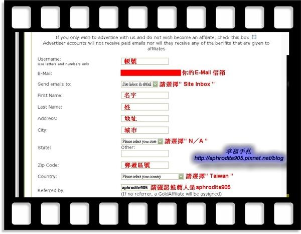 PaidMailz_05.jpg