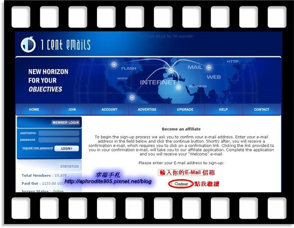 1CentEmails_02.jpg