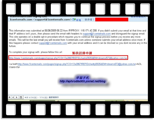 1CentEmails_04.jpg