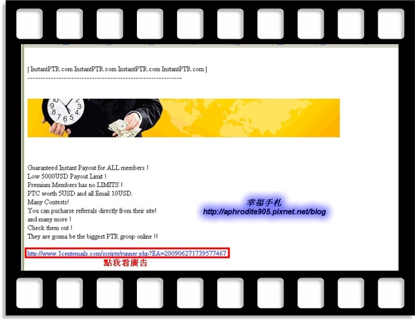1CentEmails_10.jpg