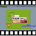 ReoBux_03.jpg