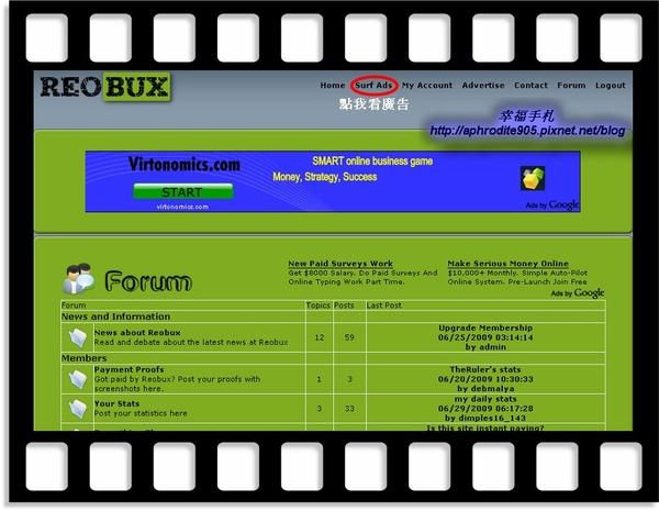 ReoBux_04.jpg
