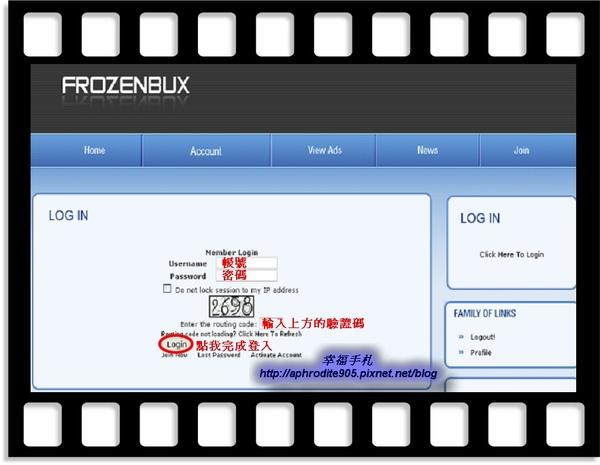 FrozenBux_04.jpg