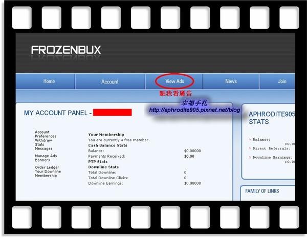 FrozenBux_05.jpg