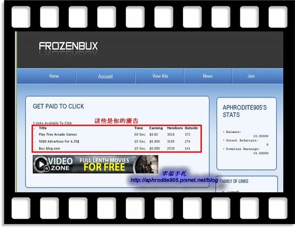 FrozenBux_06.jpg
