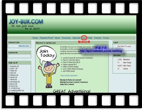 Joy-Bux_01.jpg