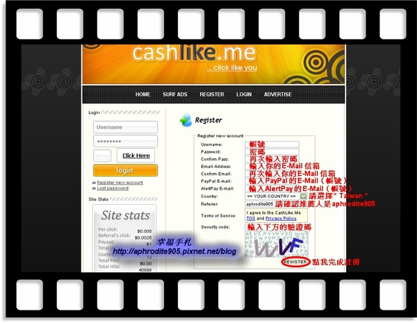 CashLike.Me_02.jpg