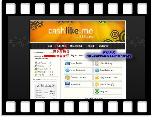 CashLike.Me_04.jpg