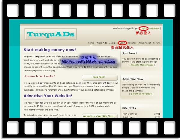 TurquADs_03.jpg