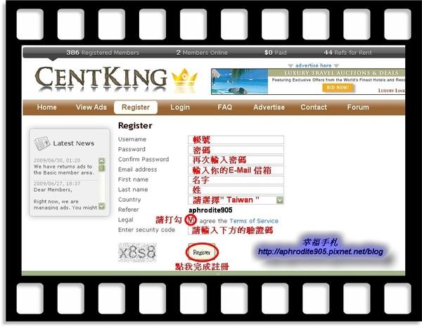CentKing_02.jpg