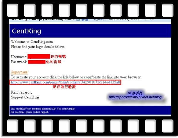 CentKing_03.jpg