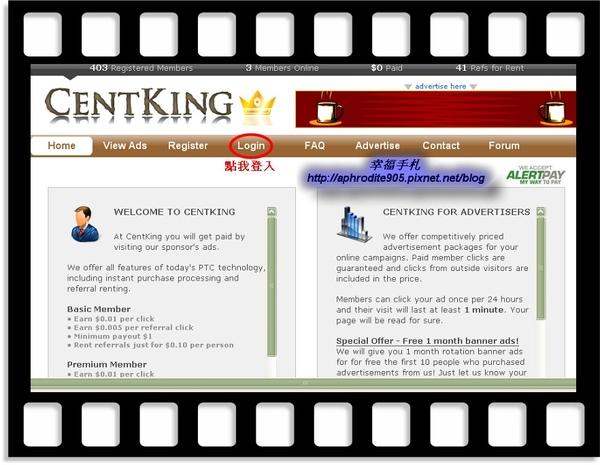 CentKing_04.jpg