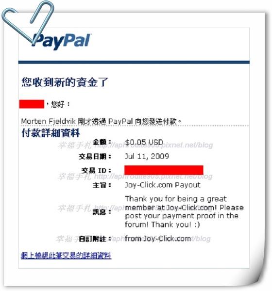 Joy-Click_04.jpg