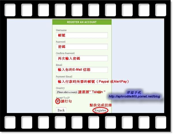 TuiBux_01.jpg