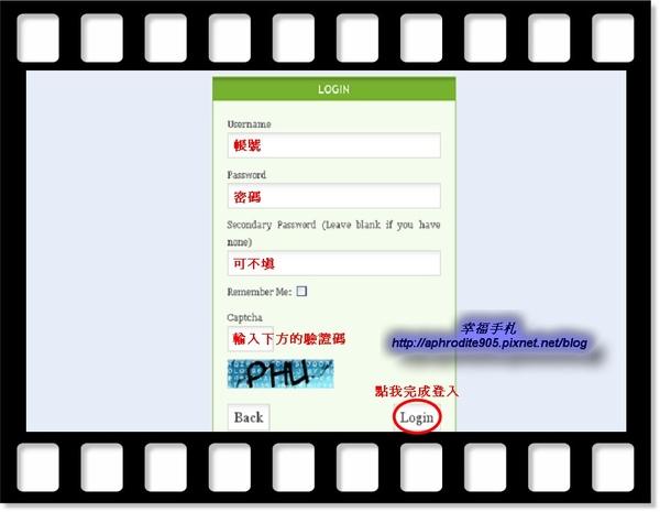 TuiBux_04.jpg