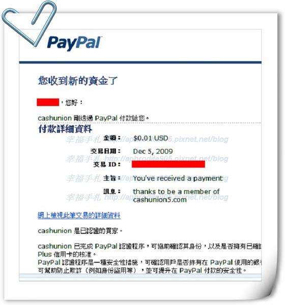 Cashunion5_01.jpg