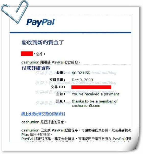 Cashunion5_02.jpg