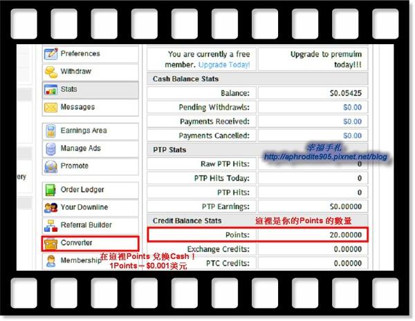 MarketPTC_01.jpg