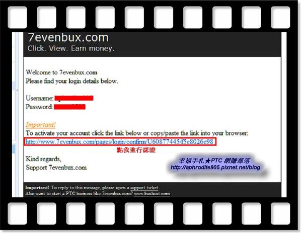 7evenBux_01.jpg