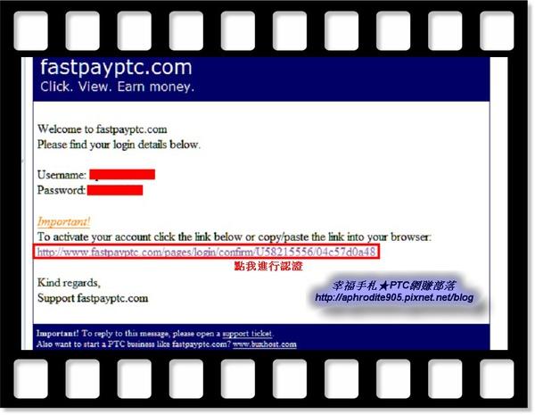 FastPayPTC_01.jpg