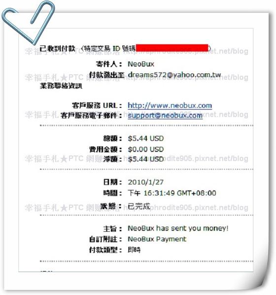 NeoBux_04.jpg