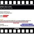 Spider-Bux_01.jpg
