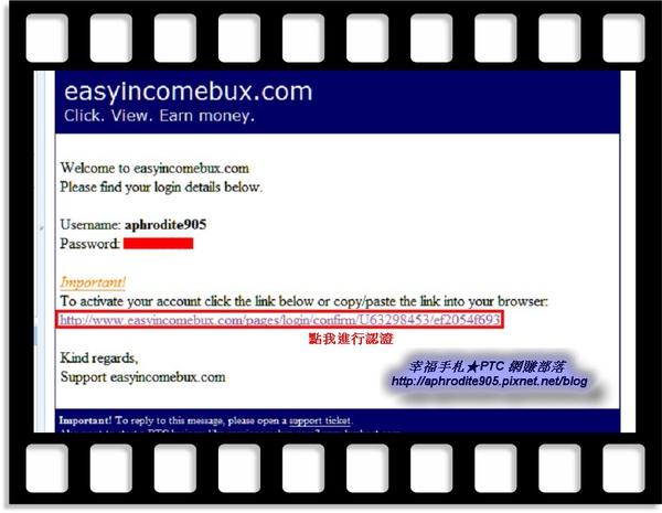 EasyincomeBux_01.jpg