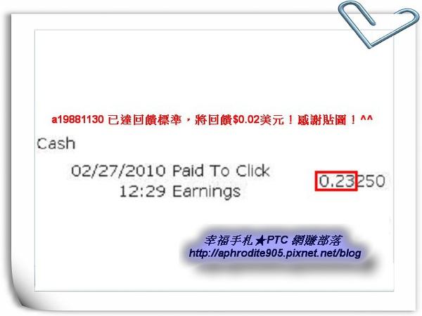 PaidMail_02.jpg