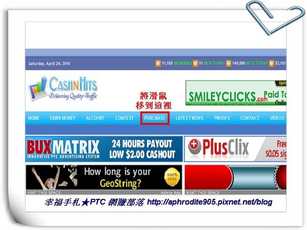 CashnHits_01.jpg