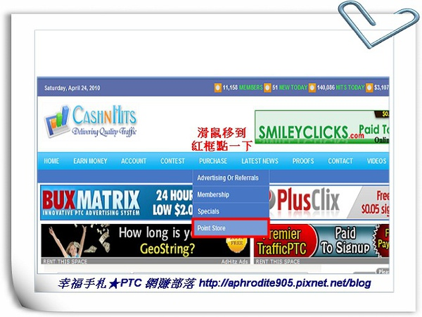 CashnHits_02.jpg