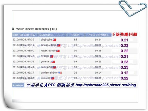 NyceBux_01-2.jpg