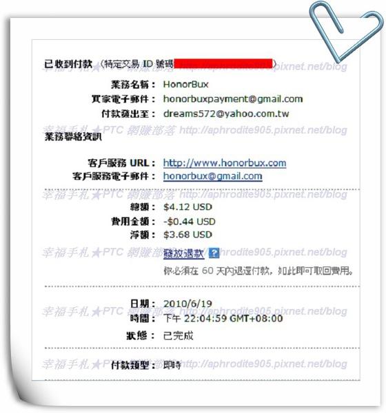 HonorBux_02.jpg