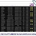 FoxBux_08-2.jpg