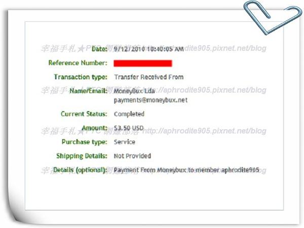 MoneyBux_07.jpg