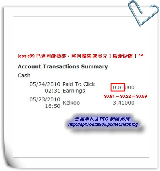 PaidMailz_08.jpg