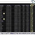 Fox-Bux_07-1.jpg