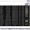 FoxBux_09-2.jpg