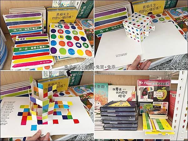 line_63044974245757-tile