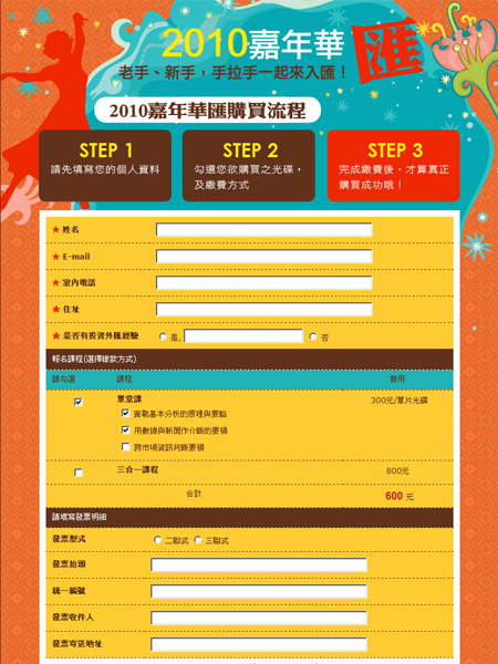 cnyes_web100507_2s.jpg