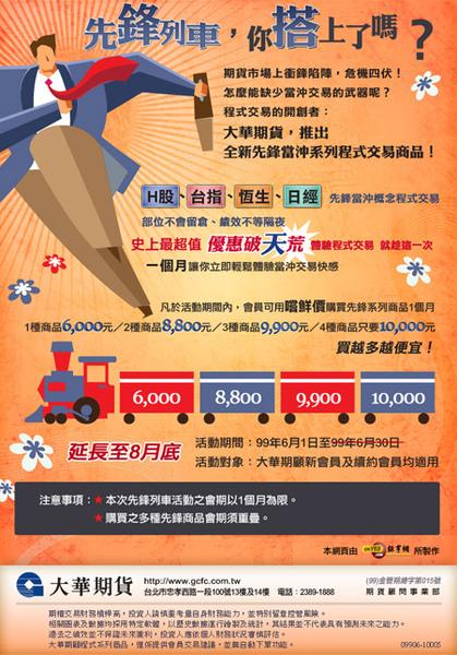dw_web100729_s.jpg