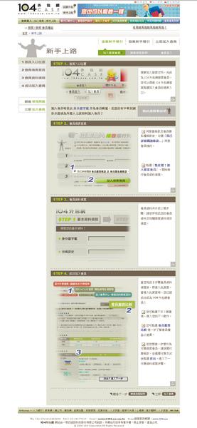 104case_03.jpg