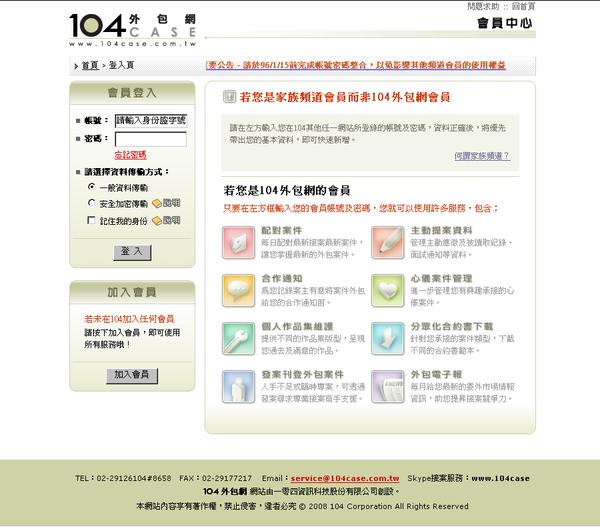 104case_11.jpg