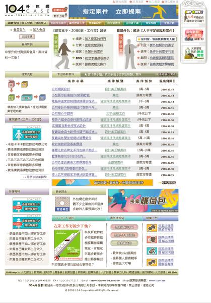 104case_2006.jpg